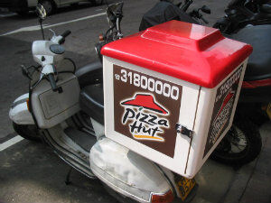 Pizza Delivery in Hong Kong